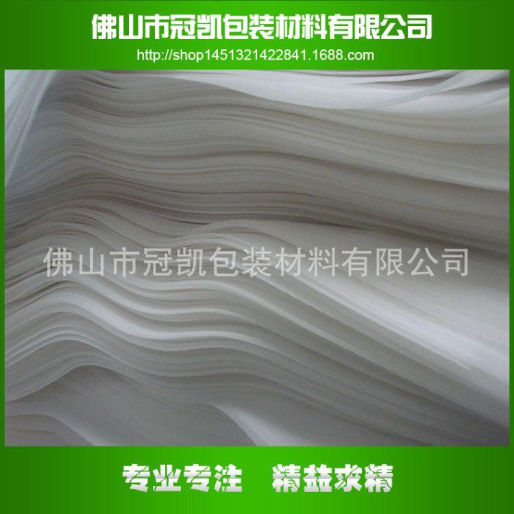 冠凯 高密度复合珍珠棉板材片材 白色珍珠棉板材泡沫板防震板定做批发