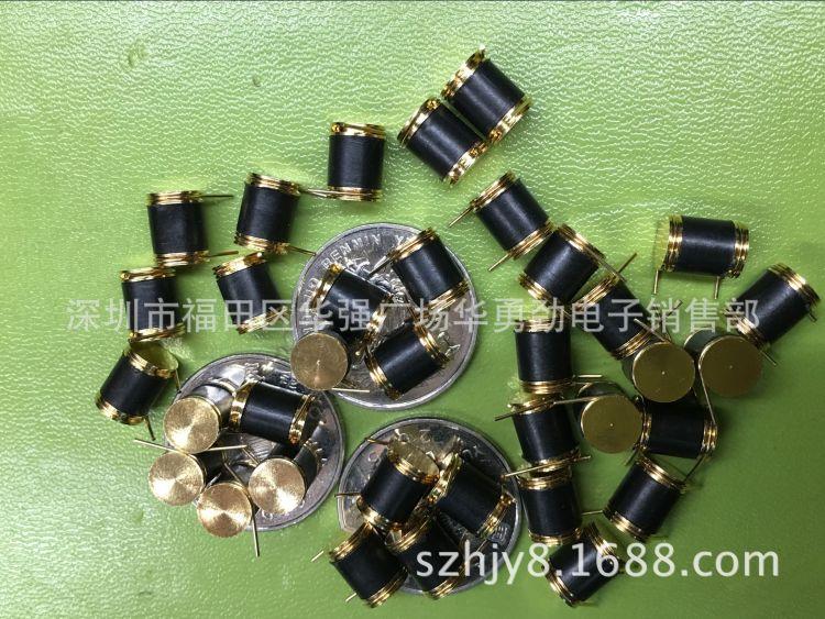 厂价直销振动传感器801S