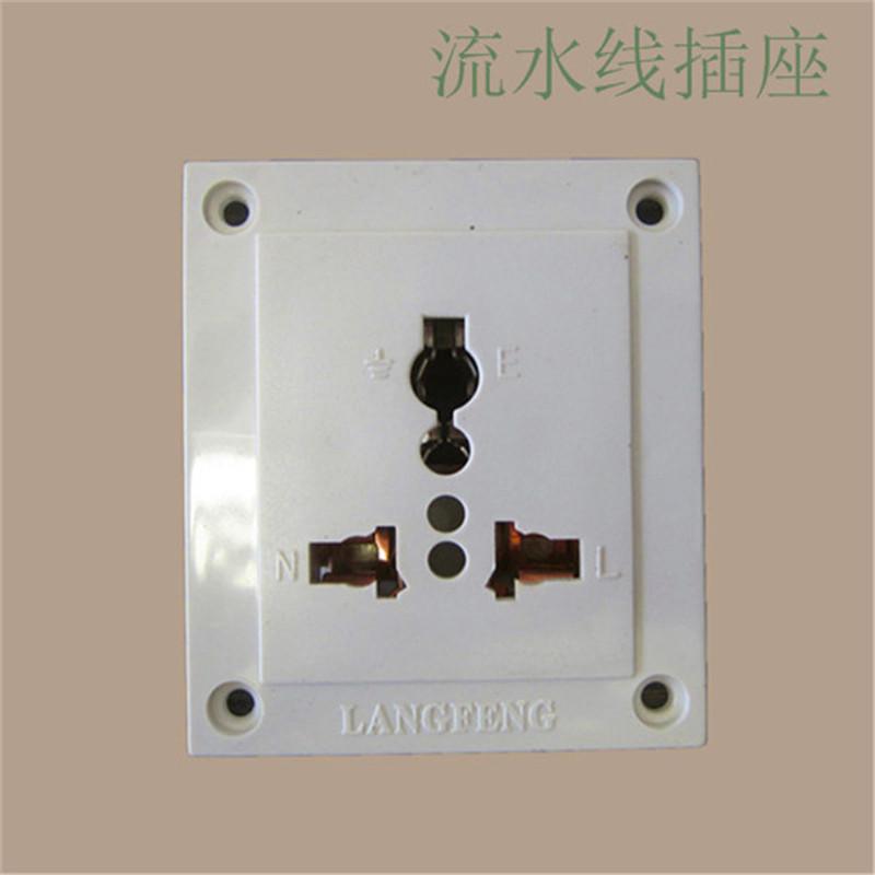 【专业供应】流水线工业多功能电源插座 工装版板多三孔