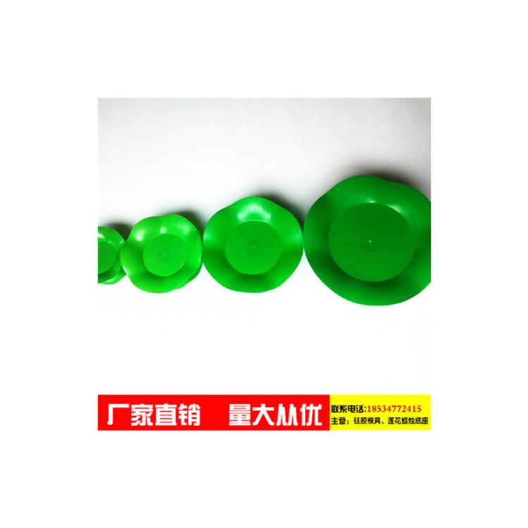 2018厂家批发优质量不变形光泽18.5厘米七彩酥油灯蜡烛灯莲花底座