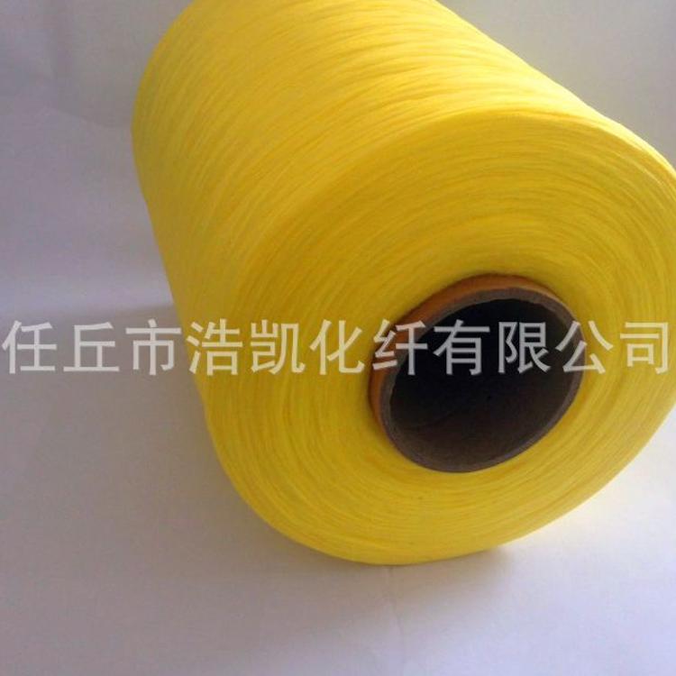 河北浩凯供应丙纶纱线(地毯块毯专用纱线2800D网络纱)