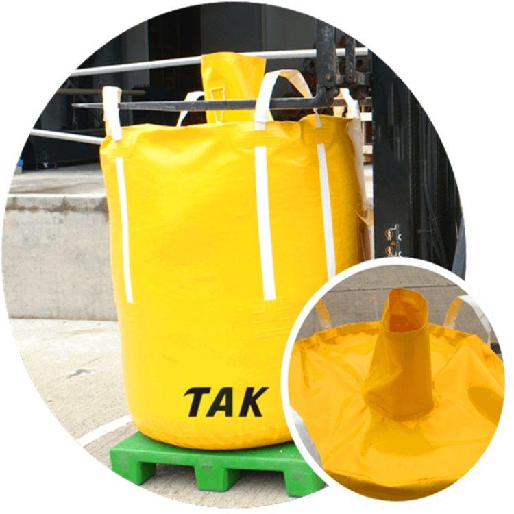 TAK厂家 生产2.5吨 顶吊型PVC吨袋 PVC吊装袋 消防应急用吨袋