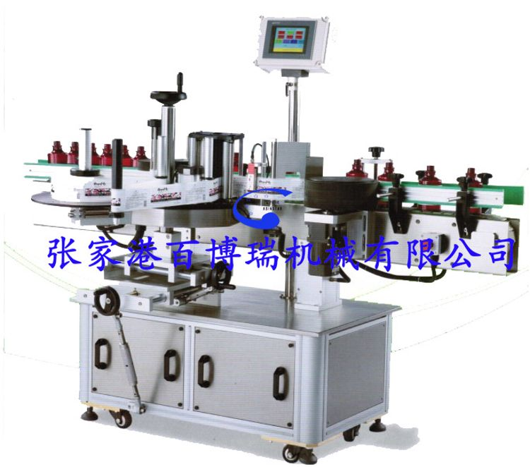 全自动圆瓶不干胶贴标机(BBR-248)