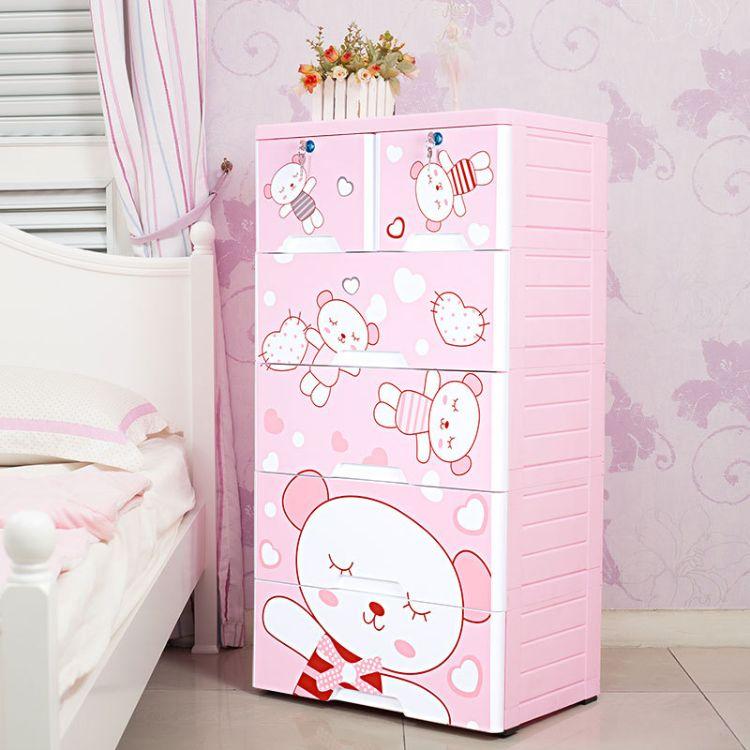 巧纳QIAONA粉红熊凹凸塑料抽屉式组合收纳柜 儿童衣柜卡通储物柜三层四层五层收纳柜