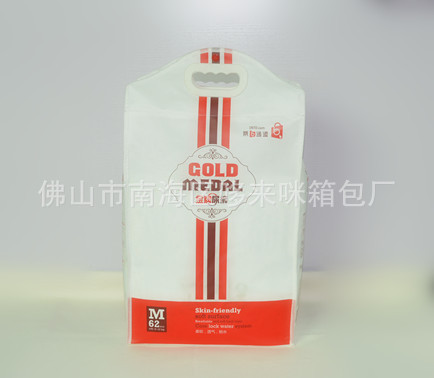纸尿裤尿片产品袋包装袋PE哑膜PE膜腹合复合无纺布拉链袋广东浙江