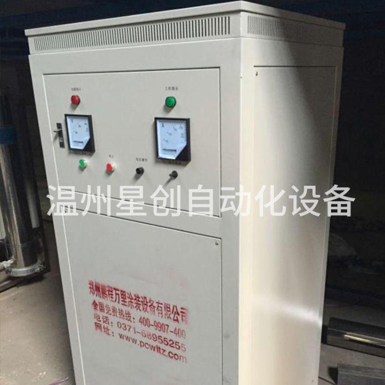 厂家直销 高品质 电泳电源 整流机