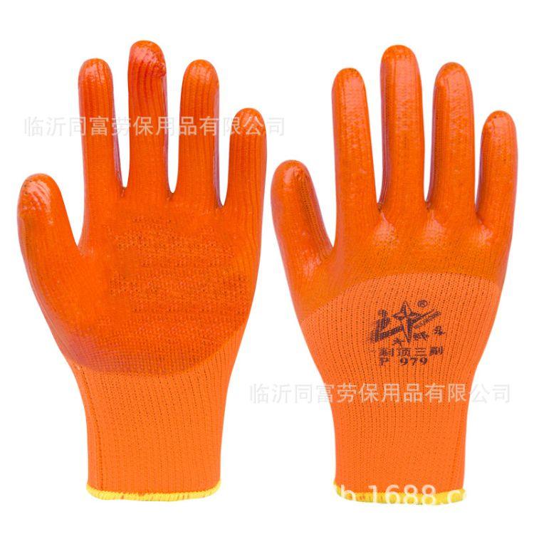 PVC手套牛郎星加绒加厚保暖耐磨防滑耐油工地搬运水产劳保PVC手套