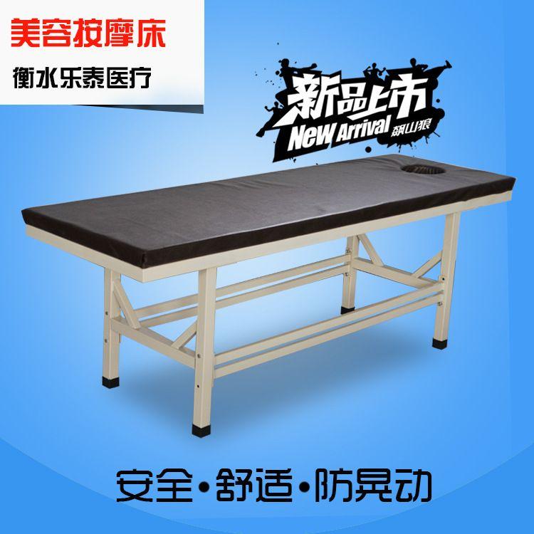 加固加厚按摩床 免安装医用按摩床 便携式美容床