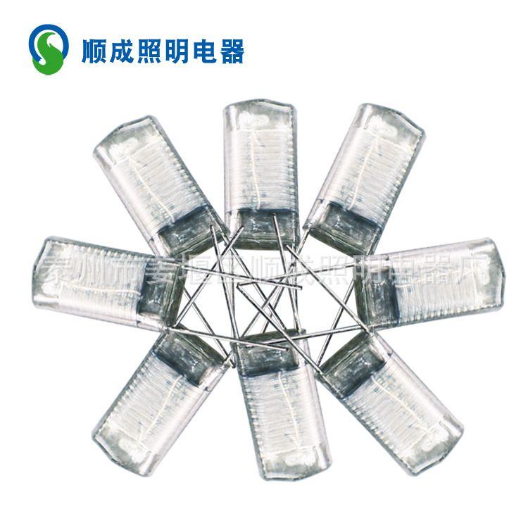 厂家直销优质 CE认证标准 荧光灯启辉器 荧光灯启动器