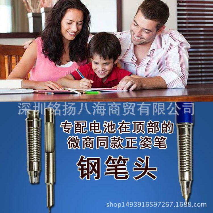 林文正姿护眼笔第八代正品钢笔头囊一笔四用升级专用配件微商同款