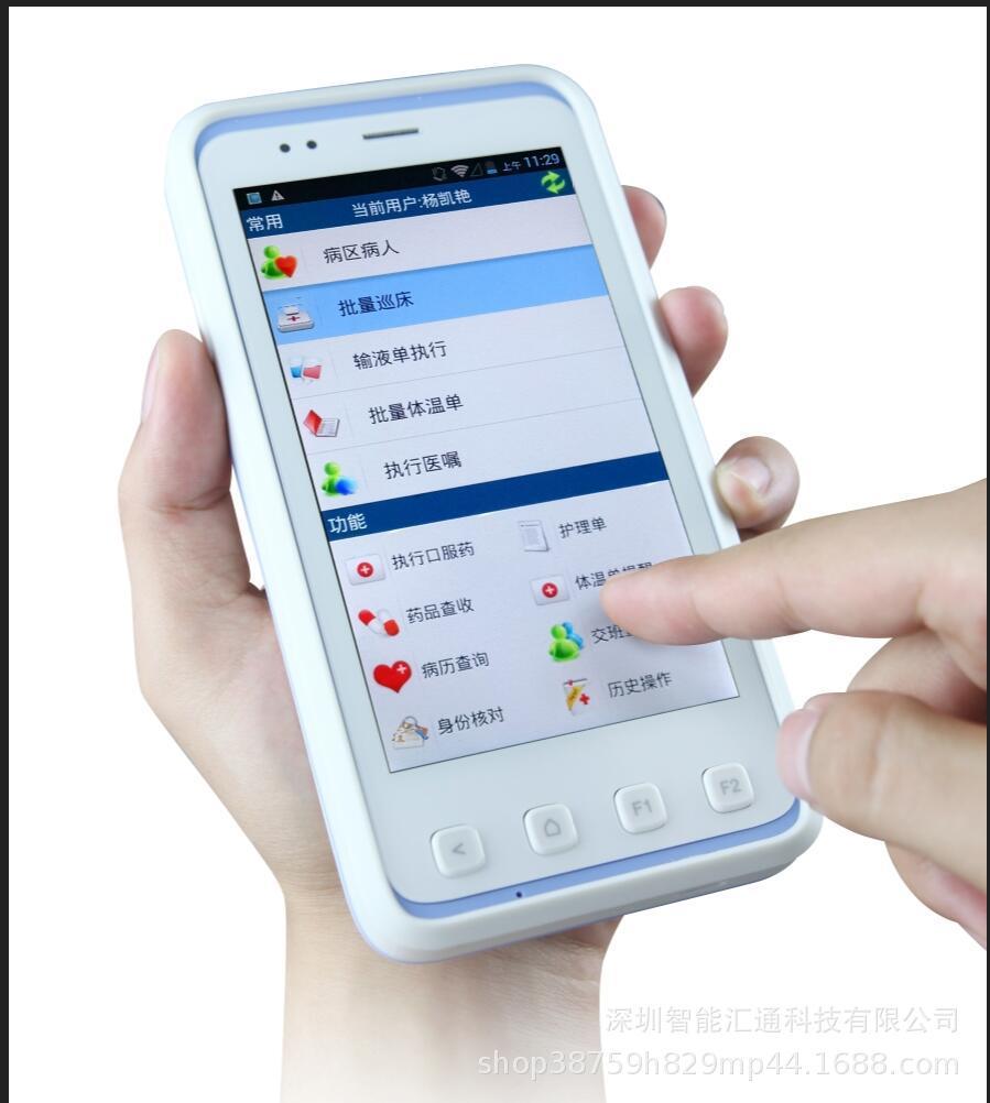 智能医疗 PDA方案主板 医疗PDA定制开发 医疗护理PDA方案开发