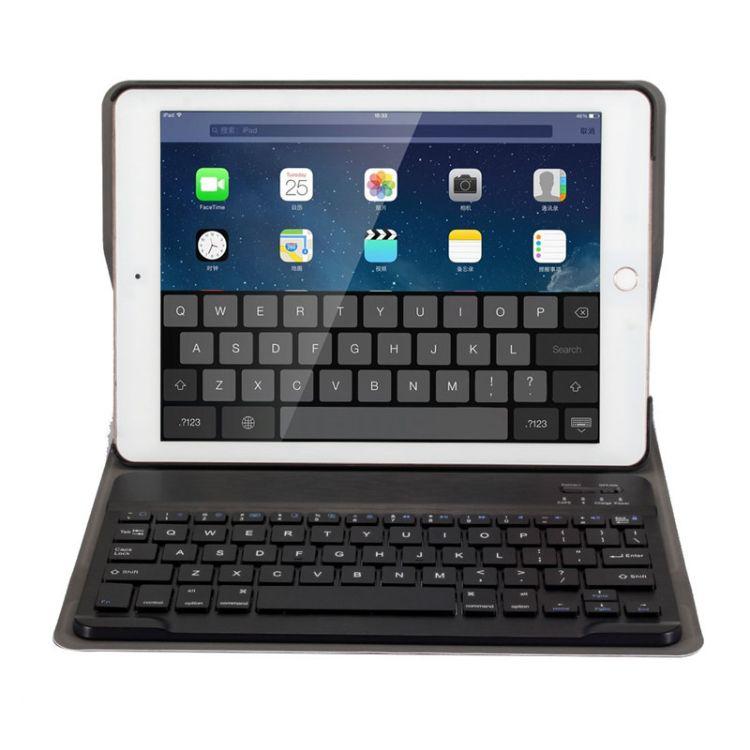 新iPad 9.7寸超薄ABS蓝牙键盘皮套iPad6平板电脑无线键盘外套A07
