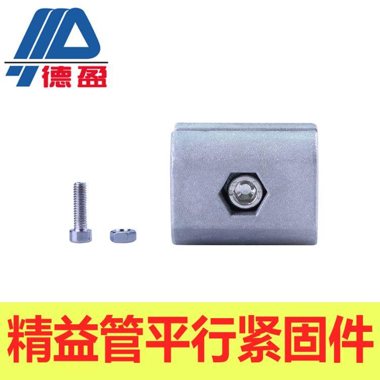 铝型材配件精益管专用平行紧固件创盈工业工作台型材