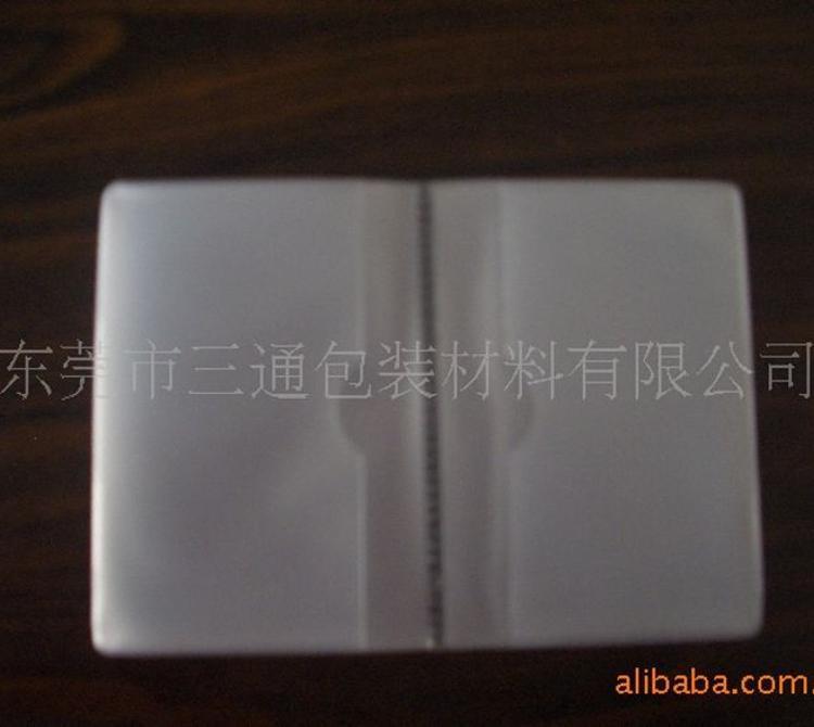 供应各类PVC名片内页,PVC名片本生产厂家,东莞PVC磨砂内页