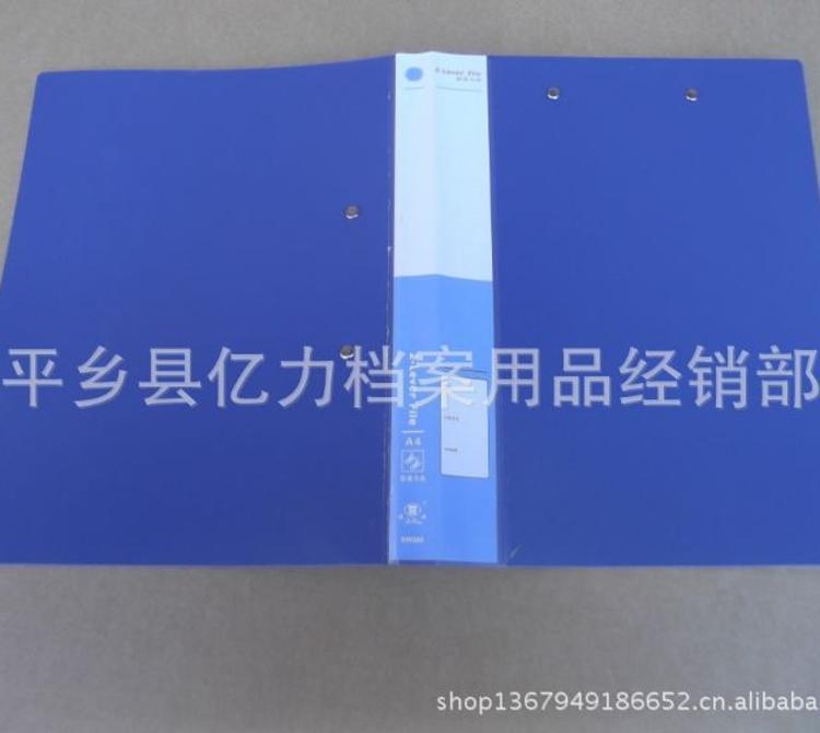 文件夹 A4双强力 文件夹 单强力文件夹 文件盒 厂家直销