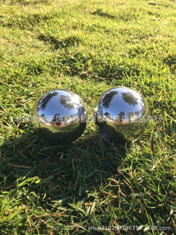 不锈钢冰球,冰敷球,保健球,SUS304食品级