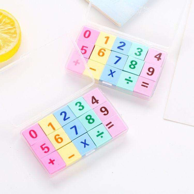 韩国创意文具 英文字母数字橡皮擦 可爱学习用品橡皮擦厂家批发