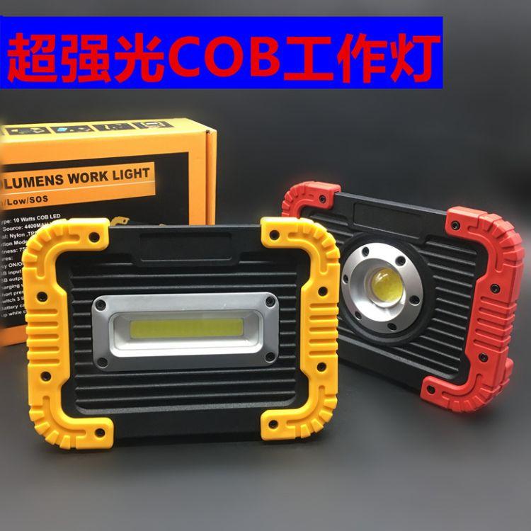 2018新款USB充电宝便携式手提工作灯户外应急投光灯 野营灯