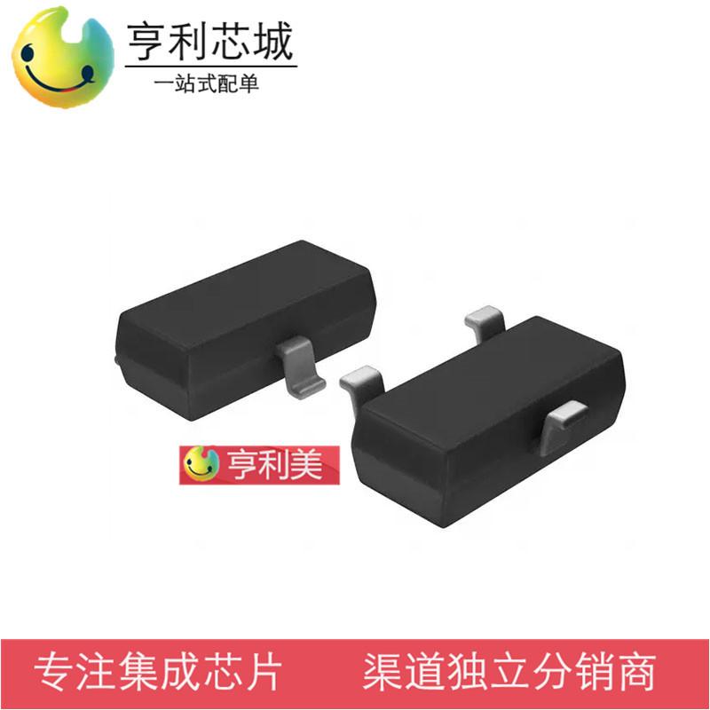 长电原装DTC143ZCA SOT-23 印字E23带阻尼三极管 贴片数字晶体管