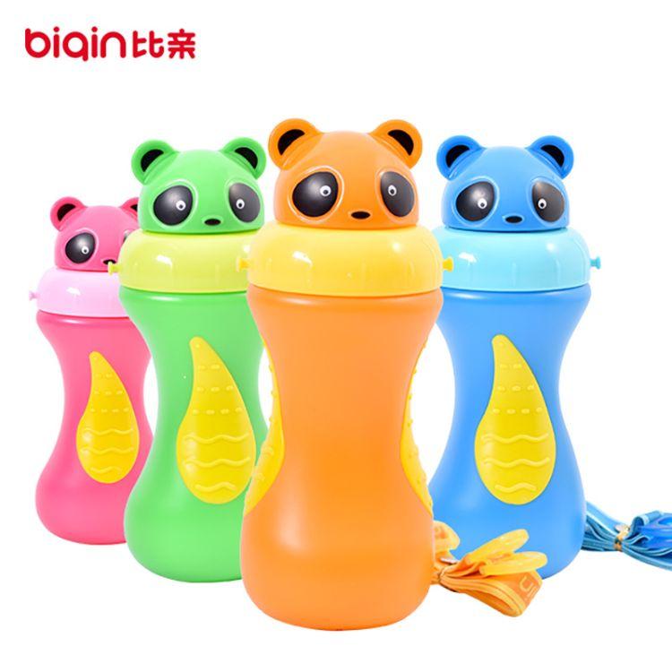 比亲儿童塑料水杯卡通带提绳便携防滑耐摔宝宝学饮杯小熊水壶