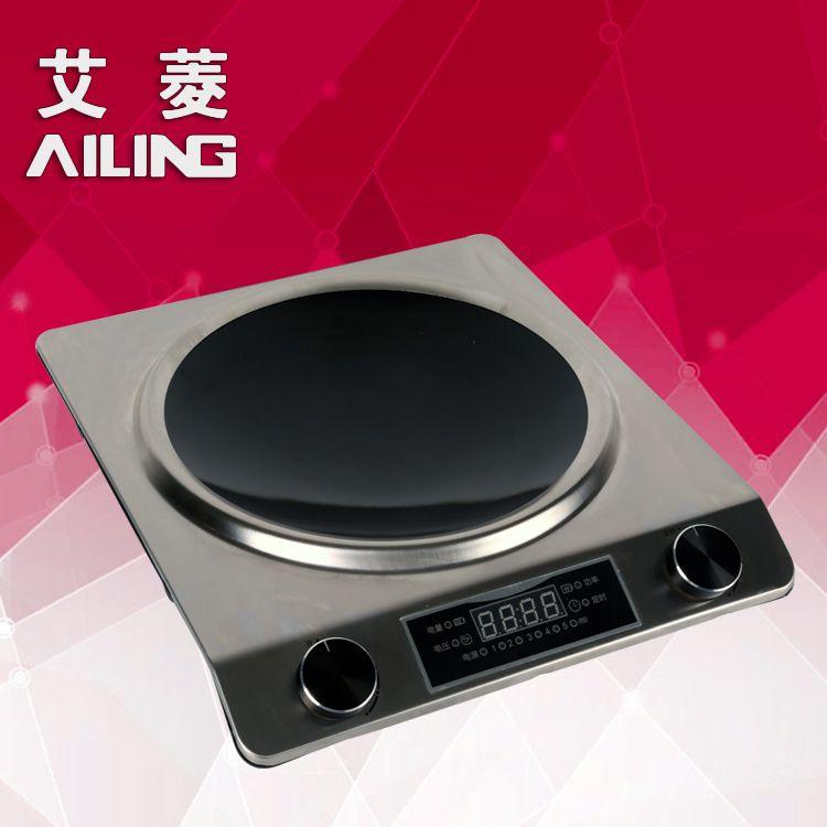 艾菱凹面灶电磁炉商用电磁炉凹面电磁炉