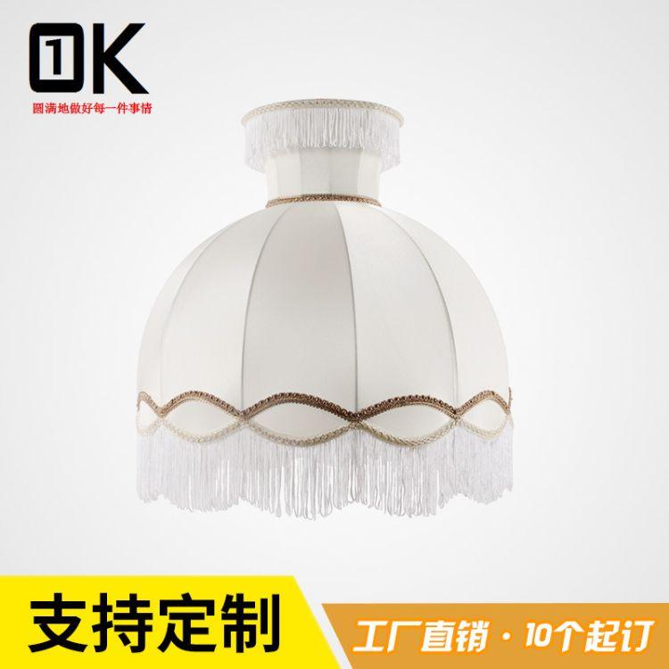 现代高档弹力布拉面布台灯罩批发 米白色流苏花边落地灯布艺灯罩