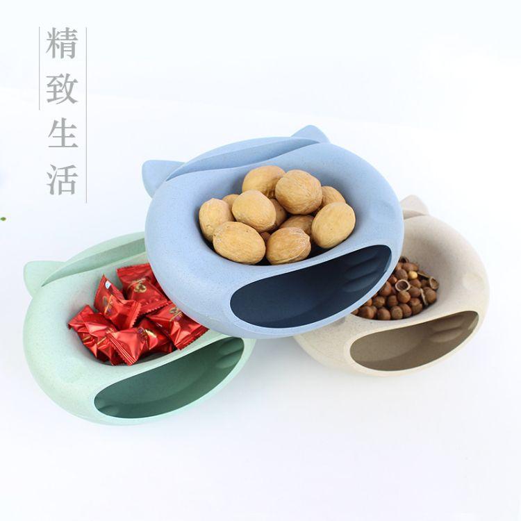 爆款塑料 懒人瓜子盒水果盘追剧神器果盘盒果壳垃圾桶零食干果盒