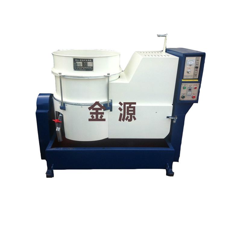 厂家直销 金源研磨120L涡流式抛光机 高品质打磨机 光饰机 批发