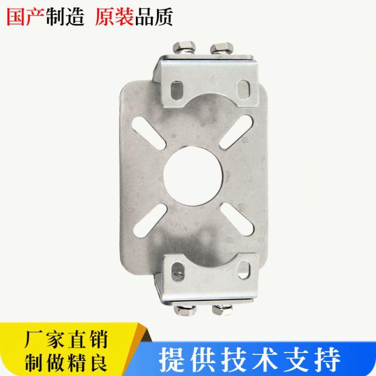 中凯 可调节不锈钢支架角 行程智能阀门定位器 通用安装支架