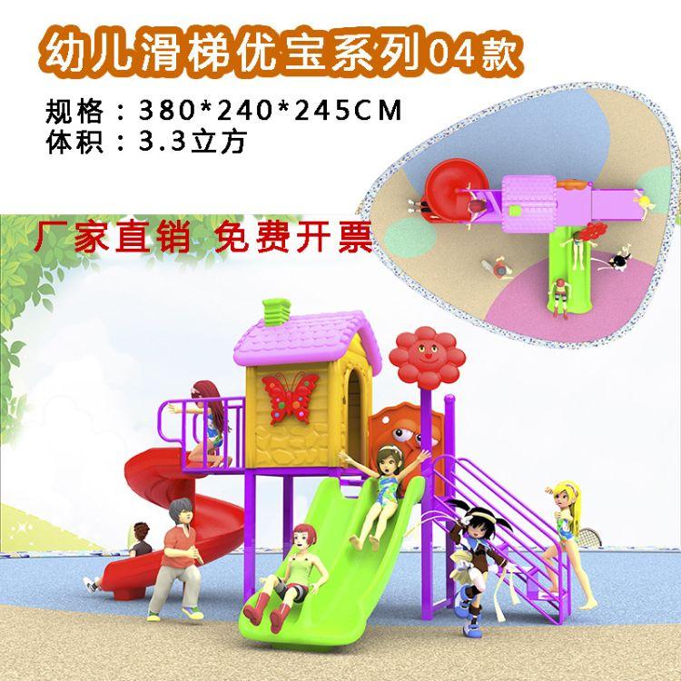 幼儿园滑梯 儿童小孩大型滑梯