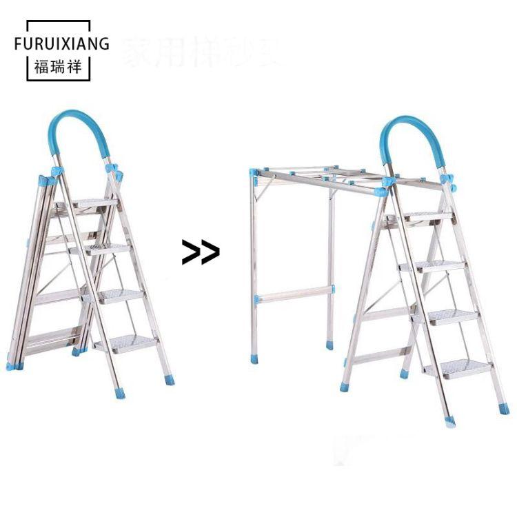 厂家直销礼品促销专用梯子不锈钢梯子晾衣架两用折叠晒衣架折叠梯