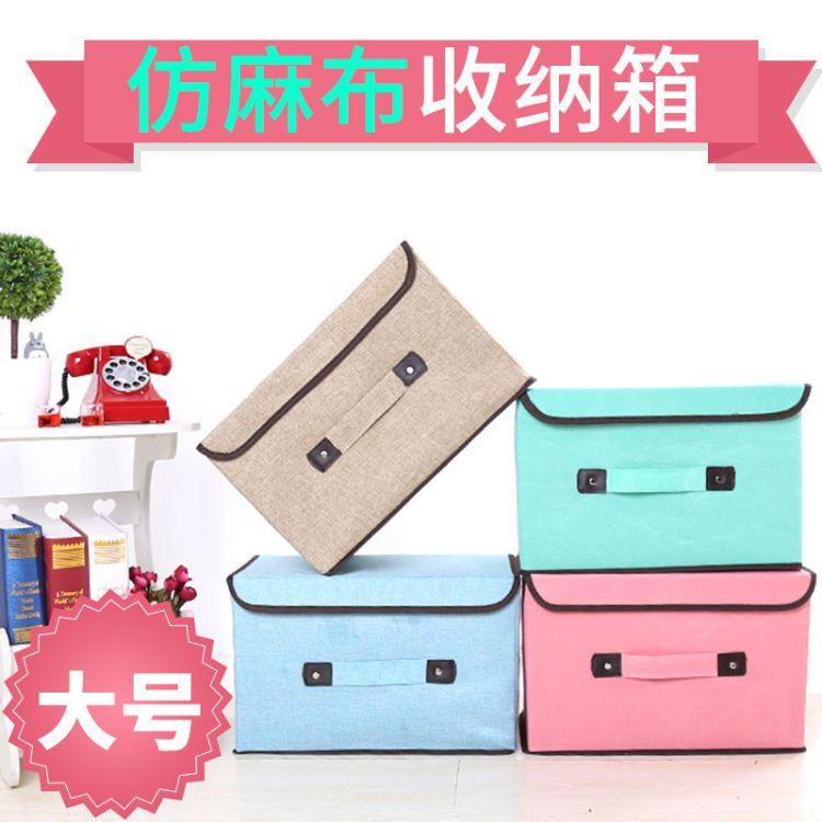 新款家居用品棉麻折叠收纳箱 大小号一件代发卡通玩具收纳盒 康艺