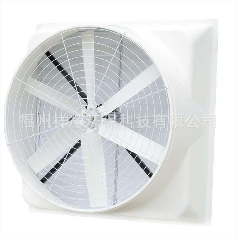 负压风机玻璃钢负压风机喇叭风机 防腐蚀负压风机 厂家直销
