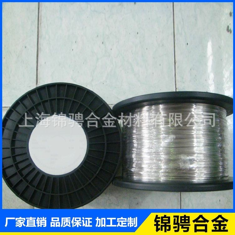 专业批发 上海抗氧化铜镍丝 合金扁丝铜镍丝定制 价格实惠