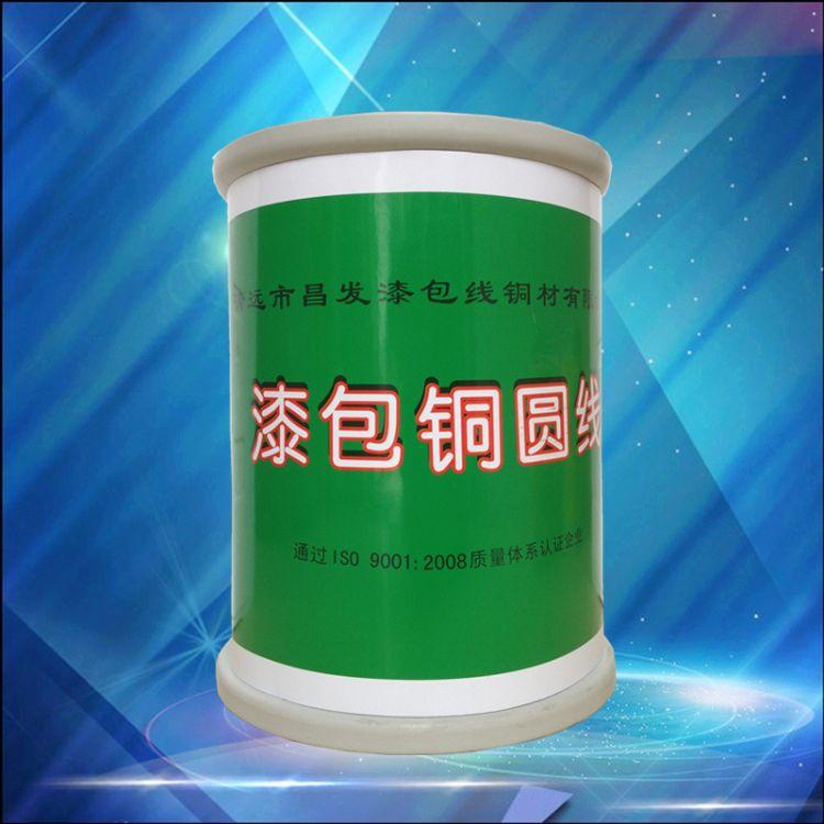 益达漆包线厂家 0.30-0.39mm 聚氨酯漆包铝圆线 高温电机用漆包线