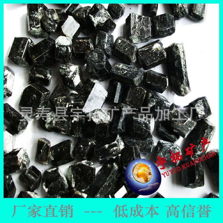 晶体电气石 河北晶体电气石颗粒