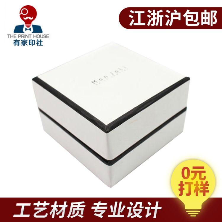 有家印社 厂家印刷白卡纸盒 定制高档药品白卡盒包装盒 质量保障 欢迎咨询