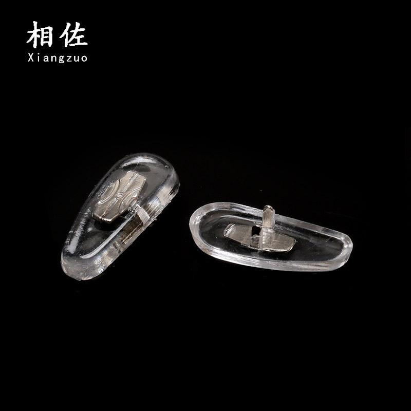 眼镜鼻托卡式 硅胶卡扣式卡口式透明玉色鼻托架拖鼻架