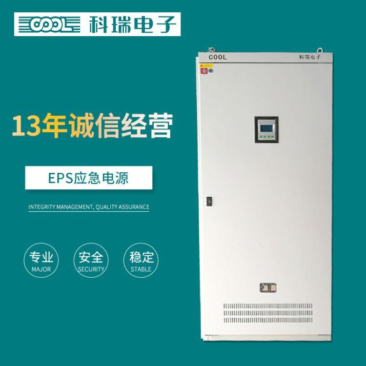 品种齐全 应急照明集中电源 KR-D-1KVA(CYS-1KVA)不含电池