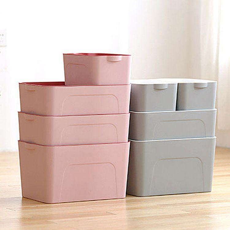 厂家直销塑料收纳箱 大号创意日式衣物整理箱套装加厚多功能收纳盒储物箱批发