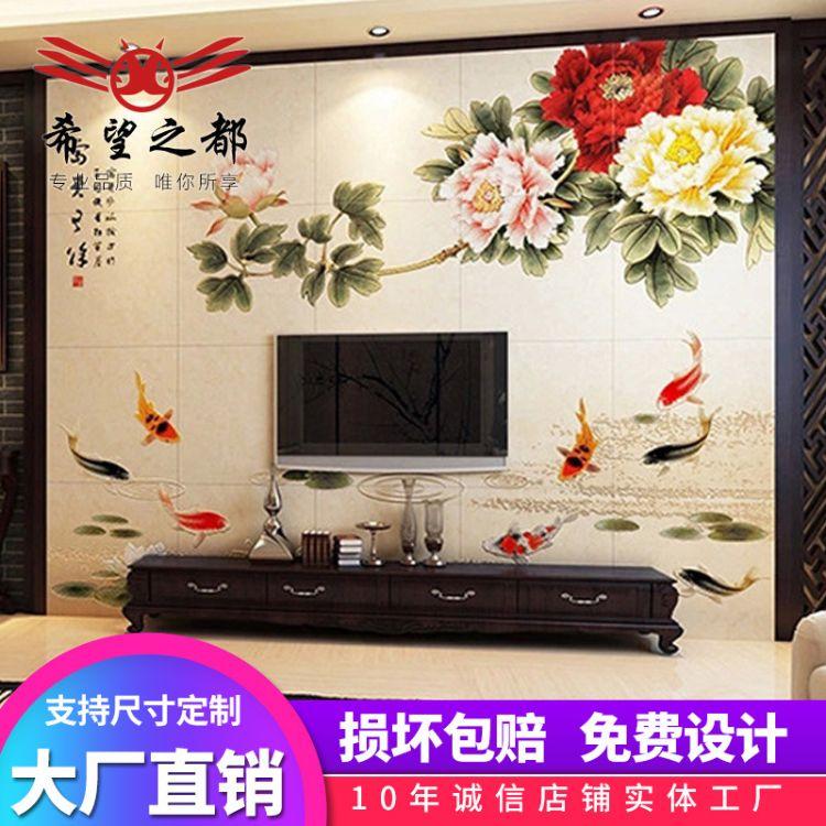 中式立体客厅背景墙瓷砖 浮雕电视背景墙瓷砖 经典客厅墙砖定制