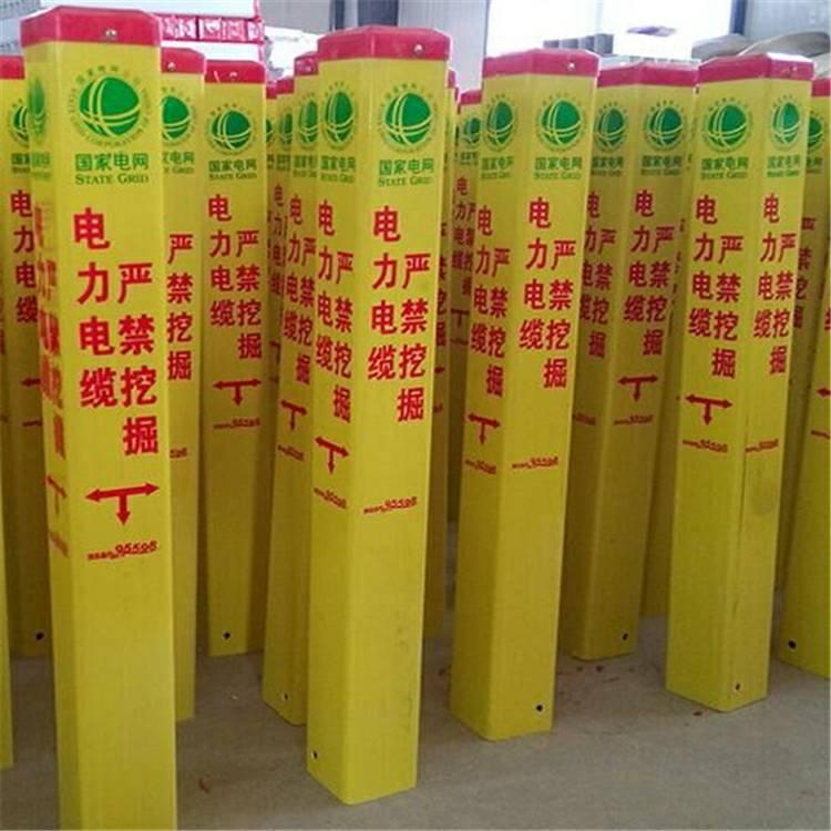 厂家直销玻璃钢标志桩 里程碑百米桩电力警示牌 红白道黄色警示牌