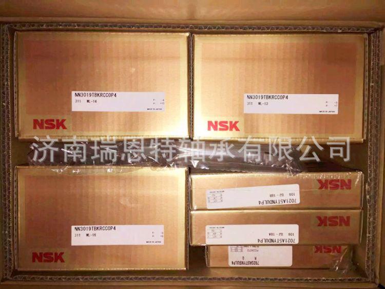 正品NSKNN3019TBKRCC0P4精密圆柱滚子轴承NSKNN3019轴承
