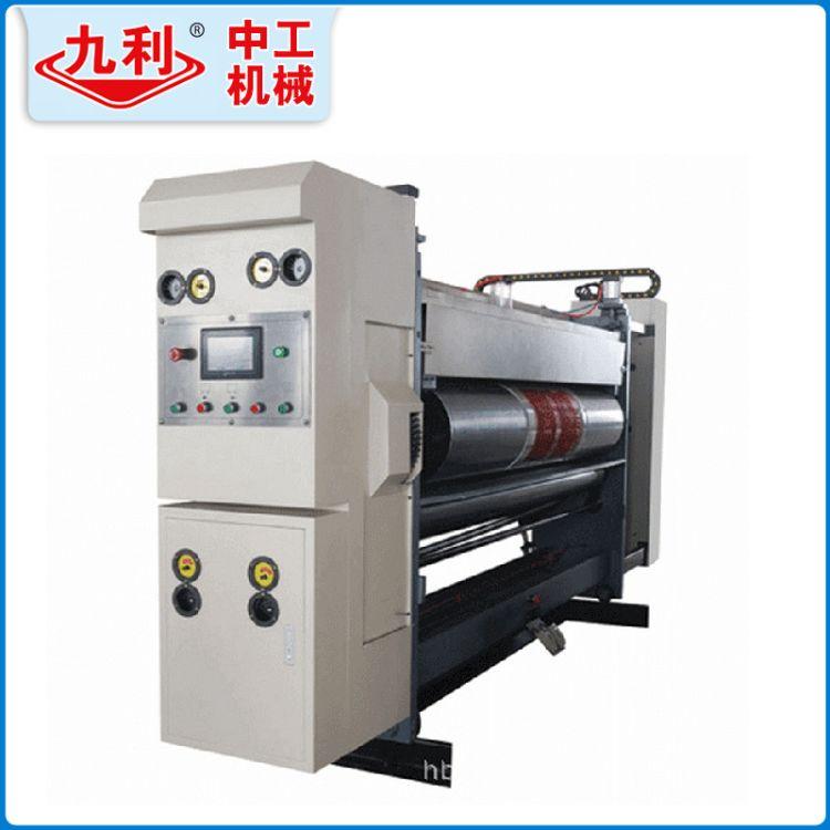 生产供应 高速印刷模切机 复合印刷模切机