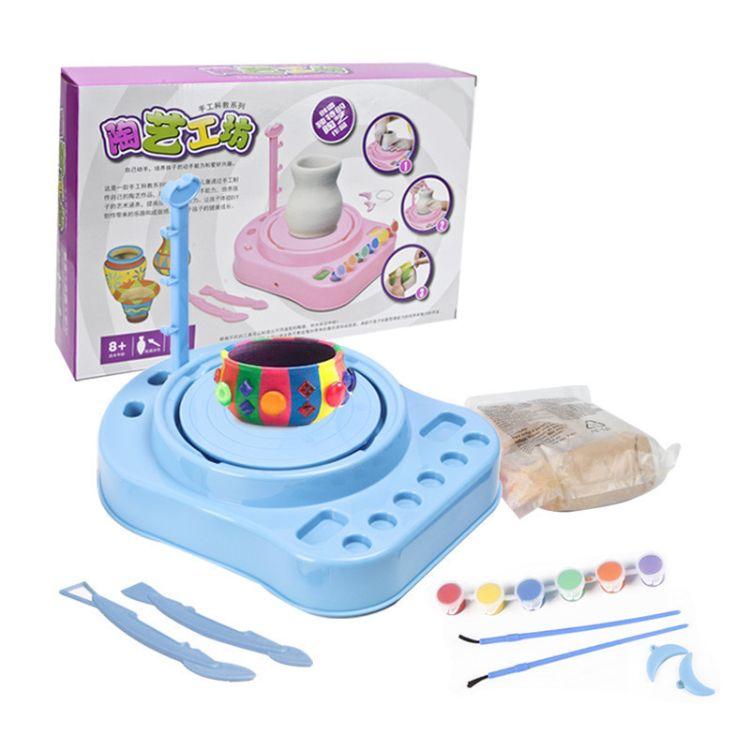 DIY儿童电动玩具手工制作电动陶艺工坊益智玩具(不带充电器)