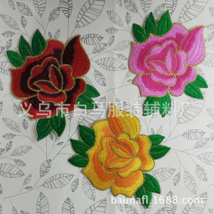 【刺绣花贴】大牡丹刺绣布贴 玫瑰花布贴 时尚服装可烫装饰背胶贴