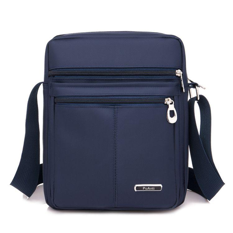 2018新款男士竖款单肩手提包韩版防水手提斜挎包休闲旅行手提背包