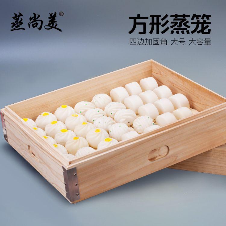 2015新款厨具方形蒸笼日用百货 蒸包子蒸饺子多用途直销【散卖】