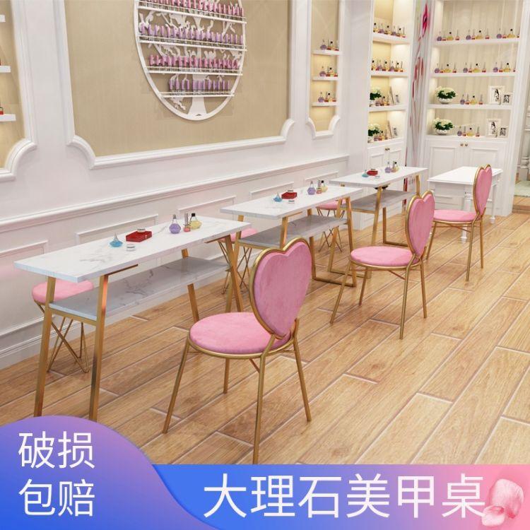 霖鸿格美欧式大理石美甲桌椅套装单人双人美甲桌子双层美甲台座椅