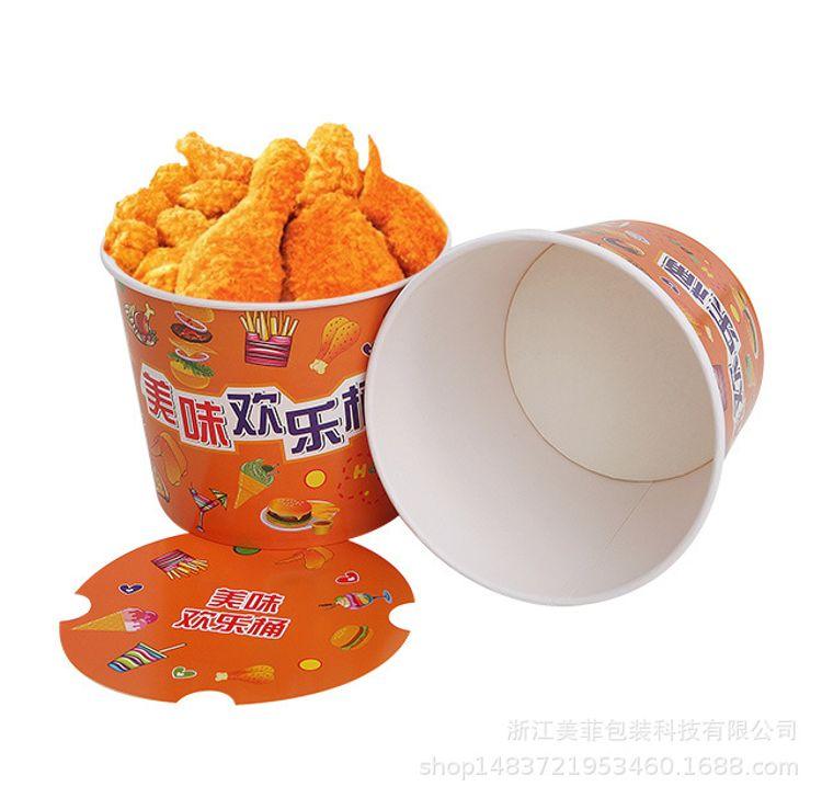 定制一次性全家桶鸡翅鸡腿打包盒外卖带盖纸桶可印刷品牌LOGO纸桶